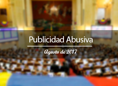 Photo of Publicidad Abusiva